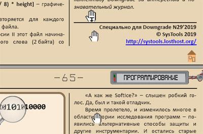 Безимени-3.jpg, 61.52 Кб, 400 x 264
